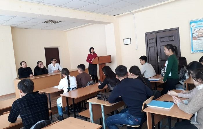 rights and duties of school students